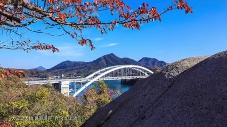 日本濑户内海的的绝美延时风光摄影,这里有世界最大的桥梁群