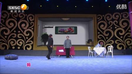 眉户现代戏天下父母心全本(咸阳张虹艺术中心)