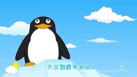 【蓝迪儿歌第二季】82 想飞的企鹅