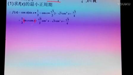 高一数学《三角函数》微课视频,任军,陕西省首届微课大赛