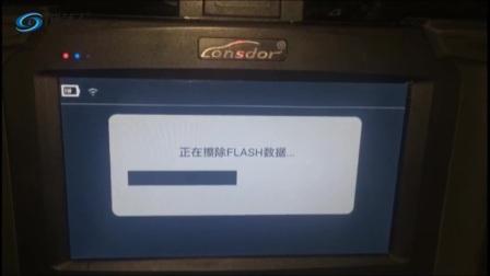 K518匹配宝马钥匙视频锁艺人