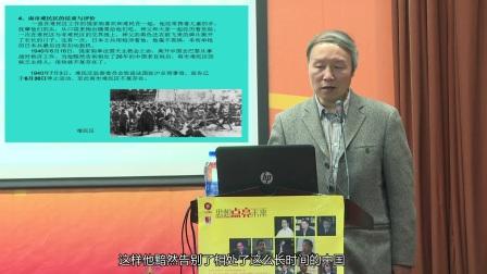 苏智良:一段尘封已久的往事——上海难民区(二)