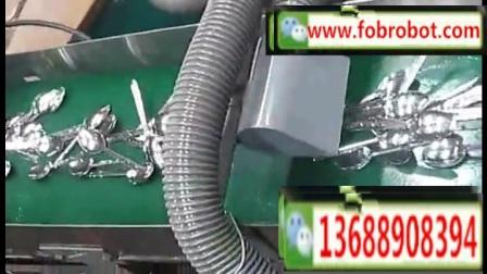 不锈钢歺具自动抛光生产线,刀叉打磨机器人,餐具自动抛光机械手,工业机器人,fobrobot,mp4.