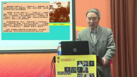 苏智良:一段尘封已久的往事——上海难民区(三)