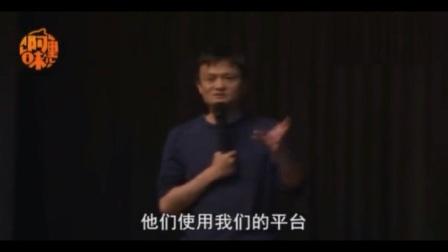 马云演讲-观众提问马云快速解决,这这大脑反应能力..