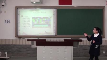 《端午印象》說課 北京劉小燕(北京市首屆中小學青年教師教學說課大賽)