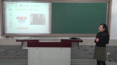 《中国节日·中国人——腊八节》说课 北京王燕(北京市首届中小学青年教师教学说课大赛)