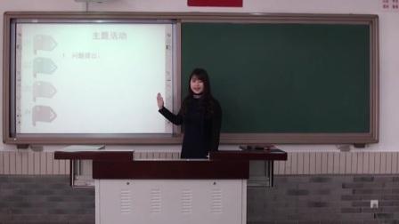 《心理健康与生涯发展》说课 北京张蕾(北京市首届中小学青年教师教学说课大赛)
