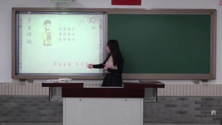 《字如其人》说课 北京徐丛(北京市首届中小学青年教师教学说课大赛)