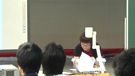 特殊教育华师大版初中数学七年级上册《平面图形》教学视频,福建方小英