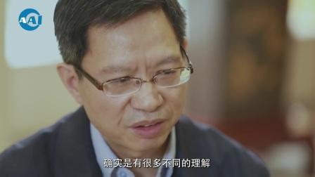 中科院刘成林:再过20年,人工智能也不会毁灭人类