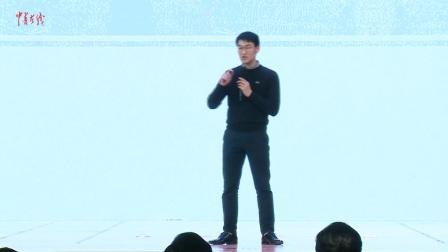 黄欢:要创业先要做人