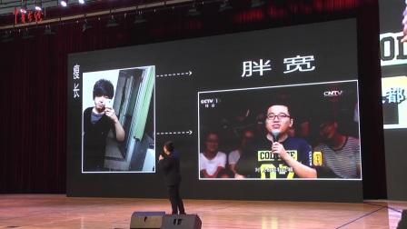 阚逸龙:从问题学生到帮助他人创业