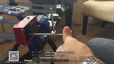 迪堡保险柜叶片锁(带缺口)快开工具操作方法