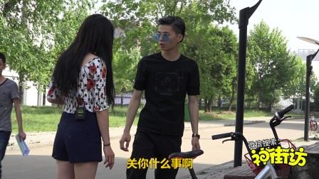 神街访 2017:劝阻同学不要私锁共享单车 竟被人暴打 做件好事真难啊 09