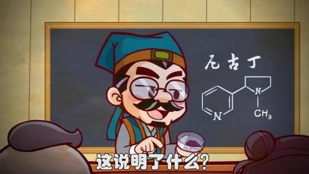熊孩子是这样气死老师的【唐唐的烦恼生活】吸烟的害处