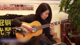 涂涂古典吉他独奏《琵琶语》朱丽叶指弹吉他弹唱