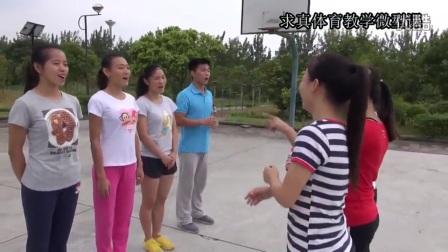 体育微型课视频《武术防身术》
