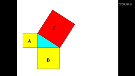 北师大版数学八年级《勾股定理》微课视频,陕西省首届微课大赛