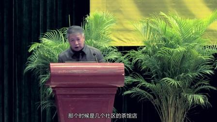 仲富兰:上海民俗与人文精神(二)