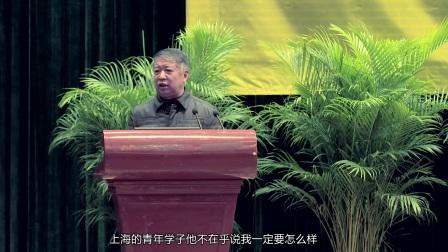 仲富兰:上海民俗与人文精神(三)