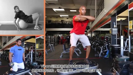 Vicore 训练椅宣传视频