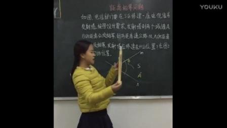 人教版数学八年级《距离相等问题》微课视频,陕西省首届微课大赛