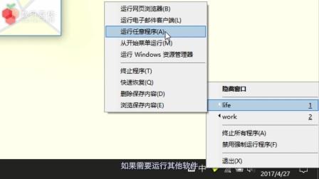 「数码荔枝」Sandboxie - 将 iOS 沙盒机制带到 Win 平台,让系统免受病毒侵害