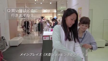 LIFE IN OKINAWA  沖縄の生活空間