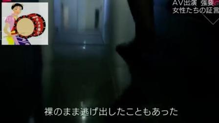 日本のAV女優のリクルート