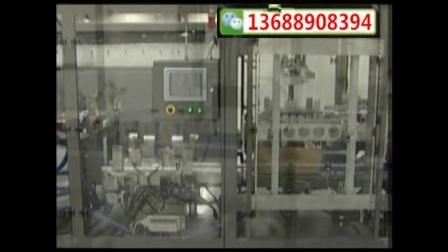 自动开箱装箱机系统,纸板自动折箱机,包装自动生产线,搬运自动线,码垛机器人,食品饮料包装机械手,fobrobot,mp4.