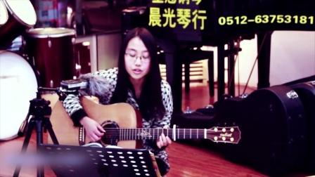 凌云《陶喆-就是爱你》朱丽叶指弹吉他弹唱教学