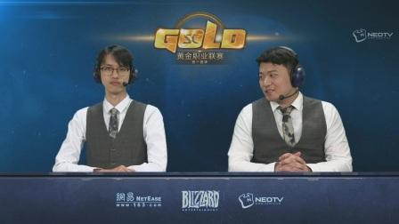 5.10 iAsonu vs XY 第一赛季下半赛季《星际争霸II》黄金职业联赛