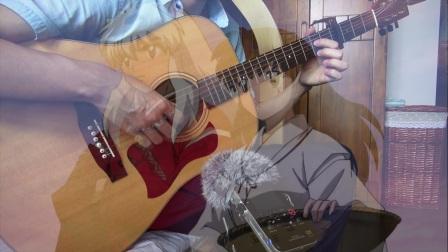 【琴侣】吉他指弹《穿越时空的思念》