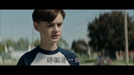 茶电影_【牠】HD中文正式電影預告