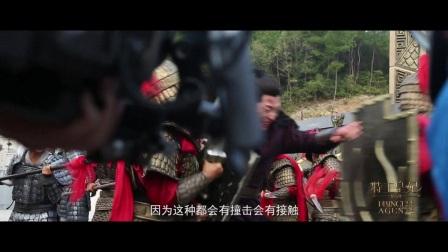 《特工皇妃楚乔传》动作特辑爆燃出击 格斗搏击飙升肾上腺素
