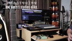 Antelope Audio设备视频05-Zen Tour吉他效果器宣传视频