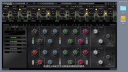Antelope Audio设备视频22-音频效果器-4、VEQ 4K均衡系列