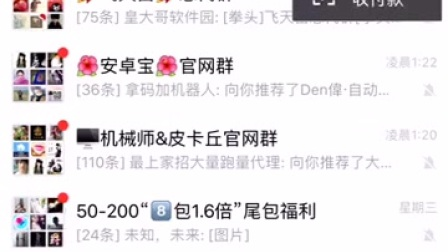 微信迁移聊天记录_标清