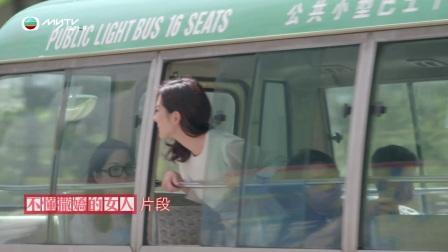 不懂撒嬌的女人 – 為何浩信總是裸(TVB)