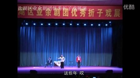 眉户小戏新风(盐湖区业余剧团)