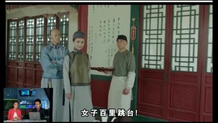 《龙珠传奇》解说李易欢轻功