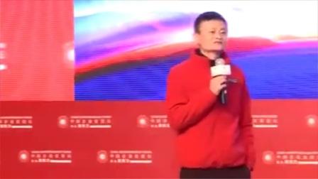亚布力中国企业家论坛|马云《舌战群儒》