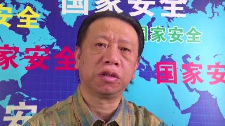 王旭升微电影-国家安全 日本女优教科书的三不内