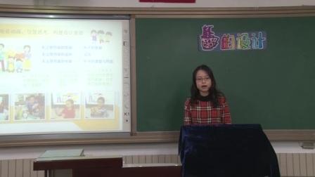 小学美术二年级《杯子的设计》说课 北京许雯迤(北京市首届中小学青年教师教学说课大赛)
