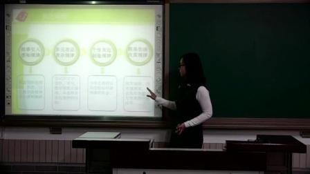 小学数学北京版一下《探索规律》说课 北京王洋(北京市首届中小学青年教师教学说课大赛)