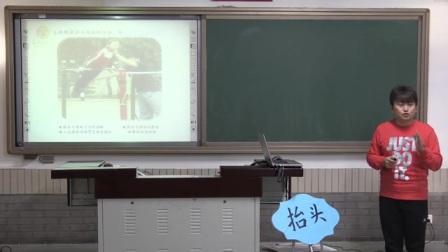 小学体育人教版四年级《低单杠——跳上正撑,前翻下》说课 北京焦健(北京市首届中小学青年教师教学说课大赛)