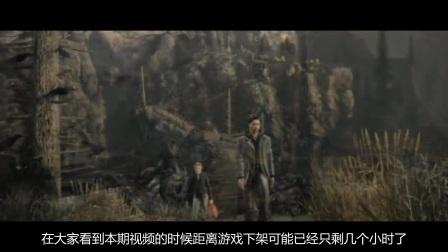 [玩家纪闻]20170515 《心灵杀手》即将绝版,《星际战甲》国行主机版7月停服