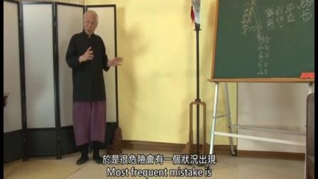 徐纪·八极惊雷:筑基篇·2不传之秘