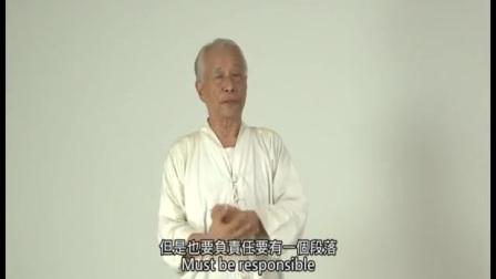徐纪·八极惊雷:筑基篇·5门内真传